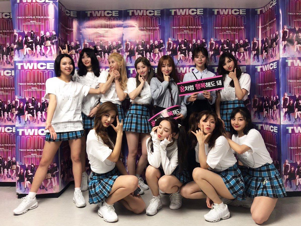 twice gahyeon