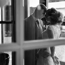 Wedding photographer Yuliya Moseva (senseoffreedom). Photo of 14.04.2017