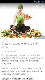 Krstarica - náhled