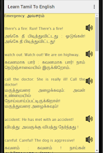 Learn English in Tamil : English Speaking in Tamil 32.0 Unlocked MOD APK Android 1