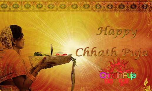 Chhath Puja Wishes and Cards - náhled