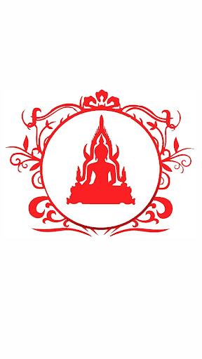 IndoChin Thai Gallery