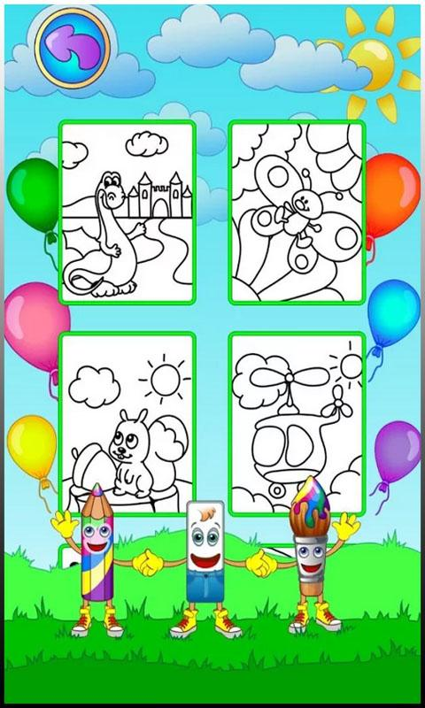 Coloring pages - drawing- screenshot