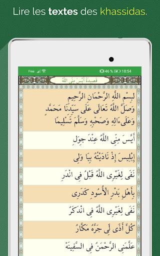 QasidasFreeApp screenshots 23