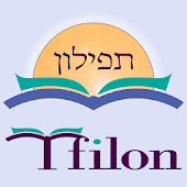 EVO Tfilon-The Artistic Siddur