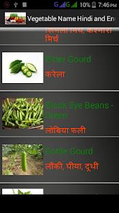 Vegetable Name Hindi English Screenshot Thumbnail