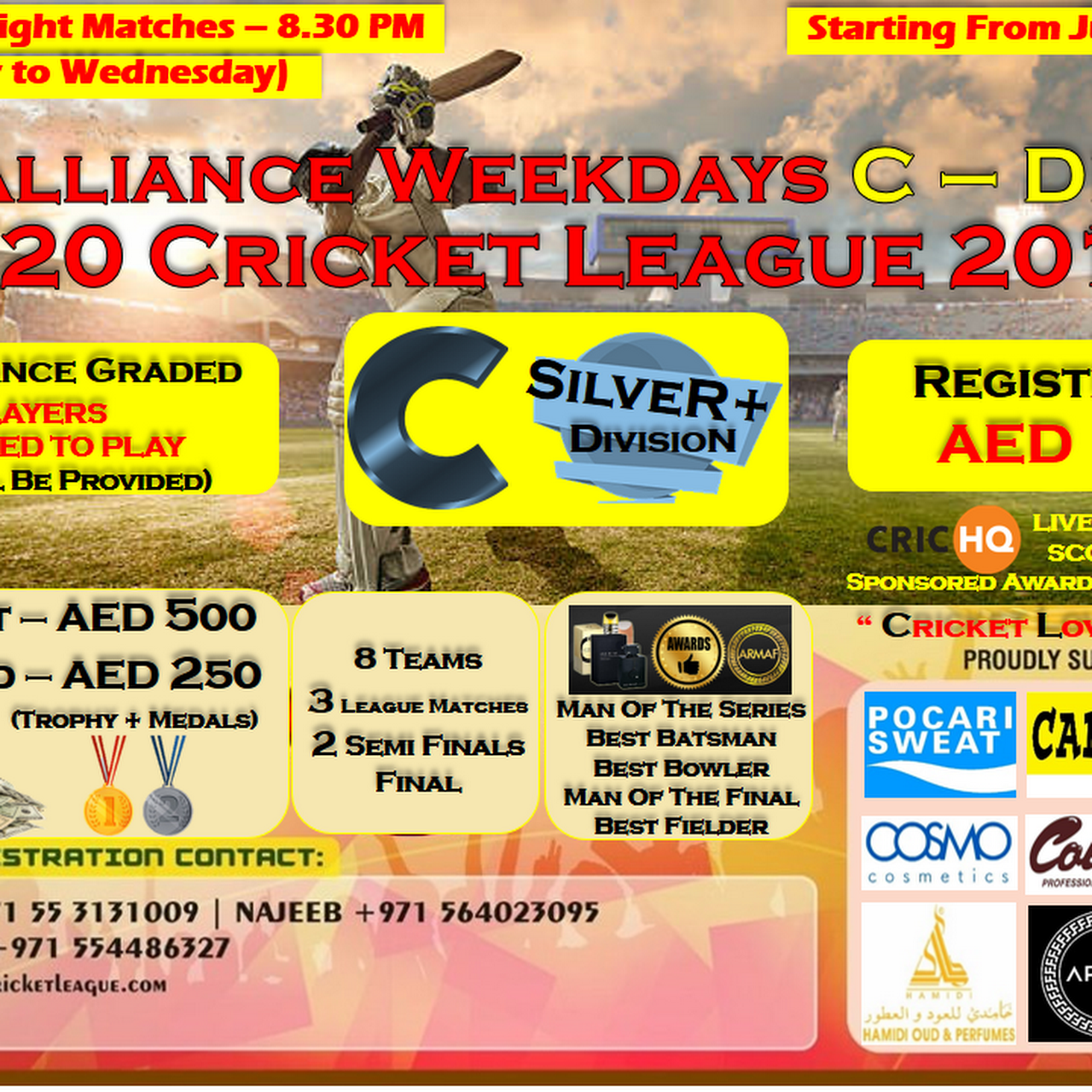 Alliance Cricket League (Ground 30 & 31) - Cricket Ground