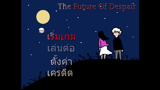 The Future of Despair Ex