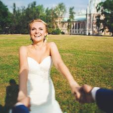 Wedding photographer Aleksandra Maryasina (Maryasina). Photo of 15.08.2014