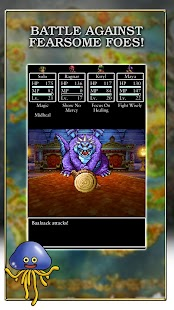 DRAGON QUEST IV- screenshot thumbnail