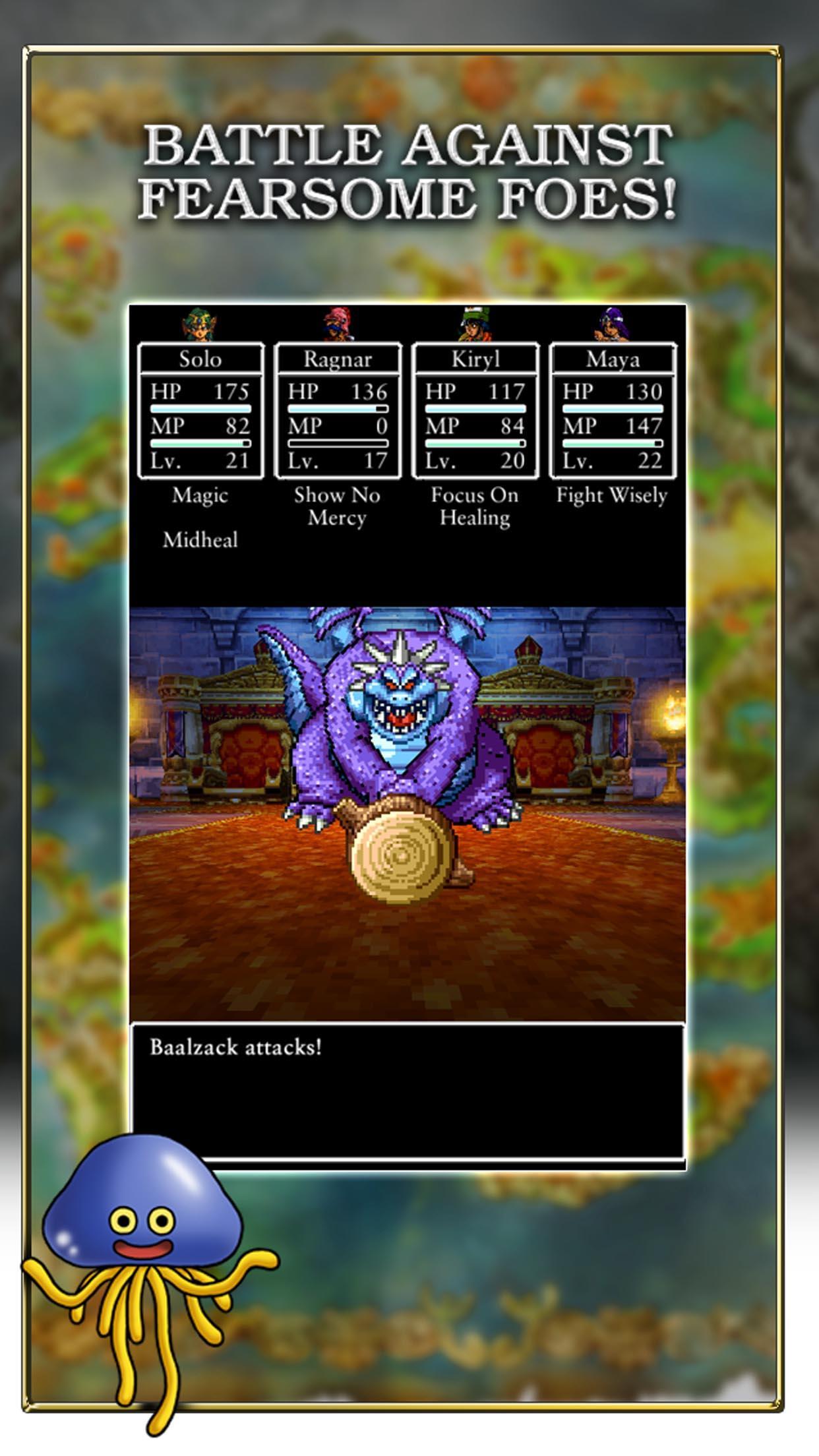 DRAGON QUEST IV screenshot #5