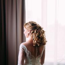 Wedding photographer Ekaterina Kozyrenko (katrusya31). Photo of 15.08.2016