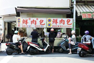 蔡家港式生煎鮮肉包