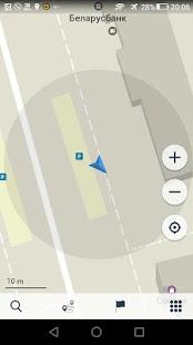 Карта Беларуси оффлайн. Поиск мест, навигатор - náhled