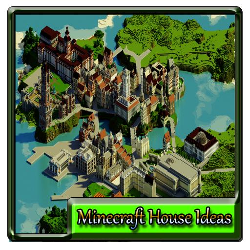 Minecraftの現代家のアイデア