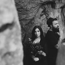 Wedding photographer Margo Taraskina (margotaraskina). Photo of 29.08.2018
