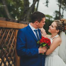 Wedding photographer Natalya Kharlamova (nataliaharlamova). Photo of 09.09.2015