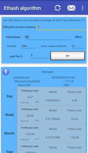 Crypto Tools screenshot 6