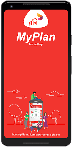 MyPlan v1.7 screenshots 1