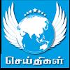 Tamil News APK