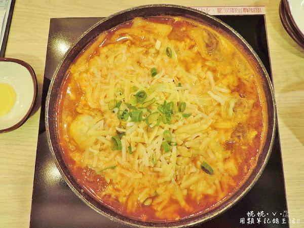 不用到韓國就能吃到三清洞有名年糕鍋