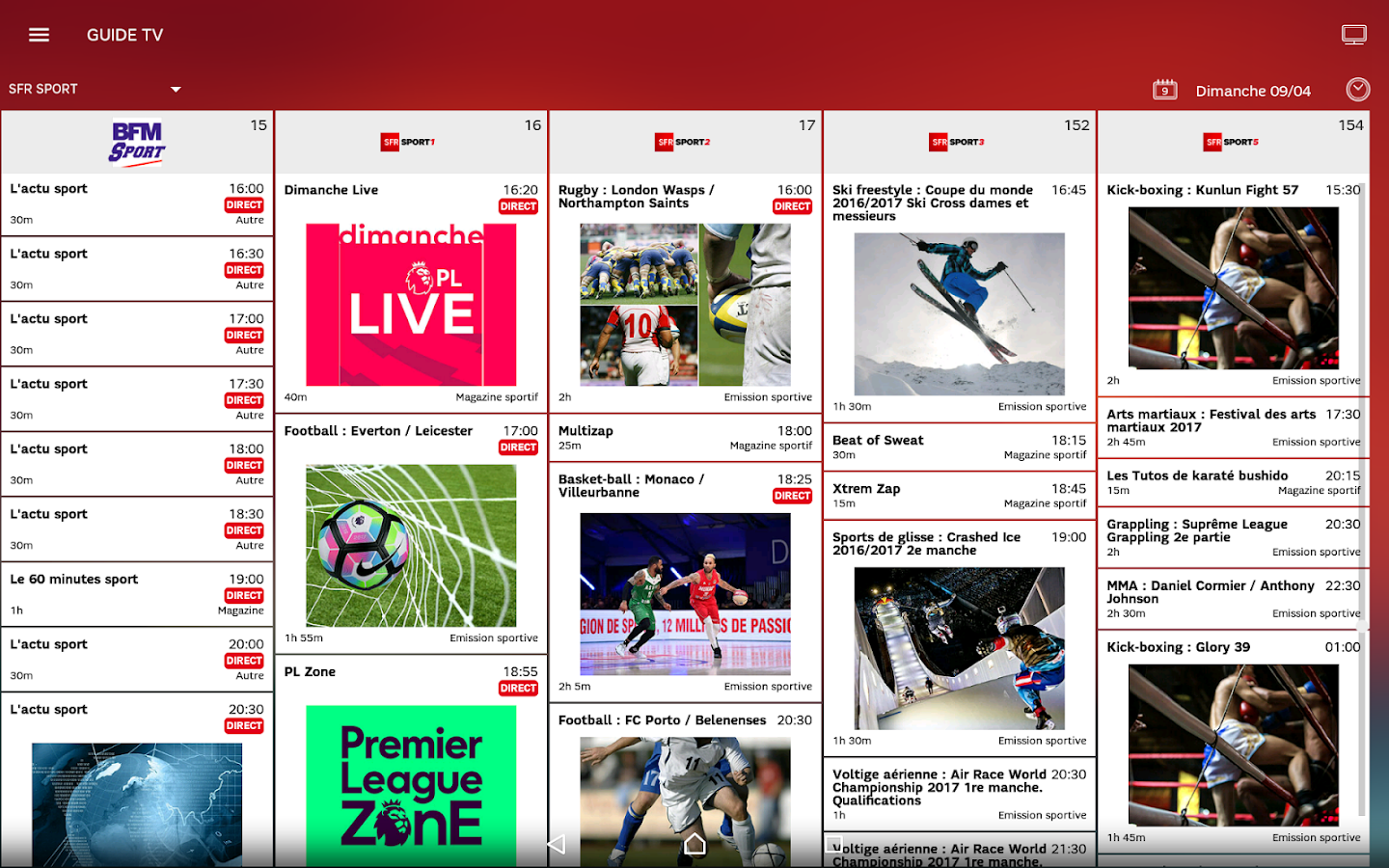 SFR Sport- screenshot