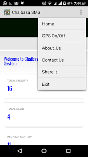 Chaibasa SMS- screenshot thumbnail