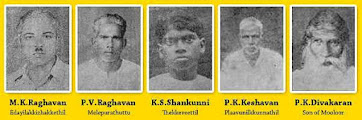 Photo: My great god grand father's from 'Ayathil'Panicker' Muthalali family & relatives are the first Pilgrimage to sivagiri tomb in 1932 was started from Elavumthitta:   https://en.wikipedia.org/wiki/Elavumthitta#/media/File:Elavumthitta_manjakkilikal.jpg