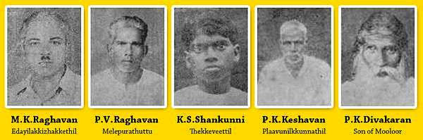 Photo: My great god grand father's from 'Ayathilthandar'Panicker' family & relatives are the first Pilgrimage to sivagiri tomb in 1932 was started from Elavumthitta:   https://en.wikipedia.org/wiki/Elavumthitta#/media/File:Elavumthitta_manjakkilikal.jpg