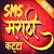 Marathi SMS Katta 20  - Jokes, Status, DP, Love file APK for Gaming PC/PS3/PS4 Smart TV