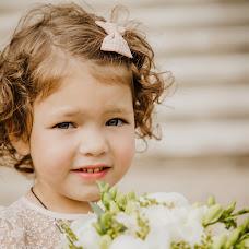 Wedding photographer Yuliya Remark (yuliaremark). Photo of 29.05.2018