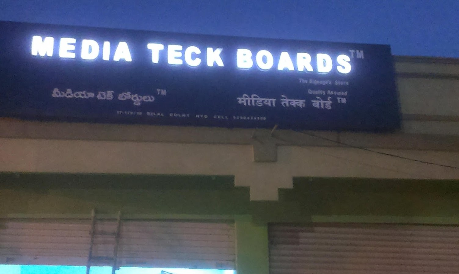 Media Teck Boards- screenshot