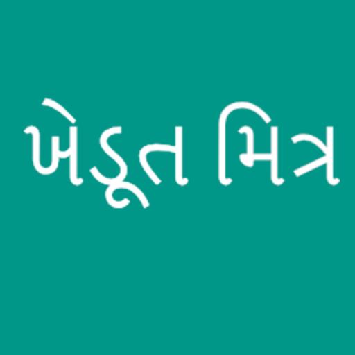 遊戲App|Khedut Mitra - GJ Agriculture LOGO-3C達人阿輝的APP