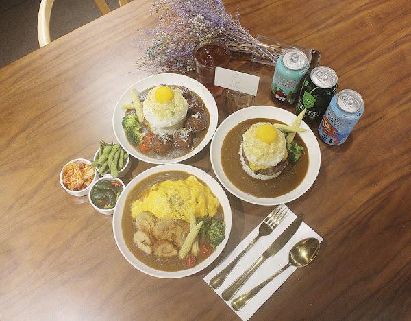 E G G Y。什麼是蛋澳式早午餐。民生社區早午餐推薦。松山區早午餐推薦。咖哩與蛋的有趣結合,精緻外型讓人捨不得下手