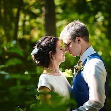 Wedding photographer Marina Kulkova (Coolek). Photo of 22.08.2017
