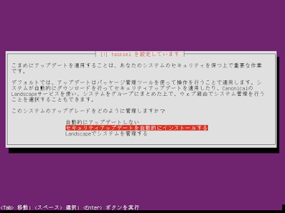 ubuntu_20