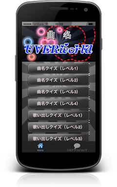Page 6 : Best android apps for takuya - AndroidMeta