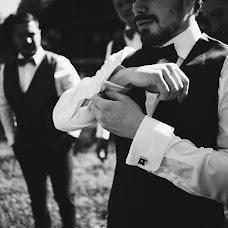 Wedding photographer Andrey Andryukhov (Andryuhoff). Photo of 12.05.2017