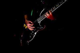 Photo: ... и звон гитары...