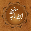 Sunnan Ibn e Maja Arabic,Urdu,English icon