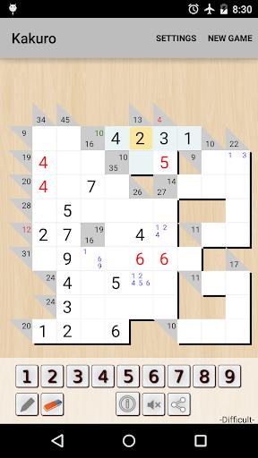 Kakuro Cross Sums screenshot 2
