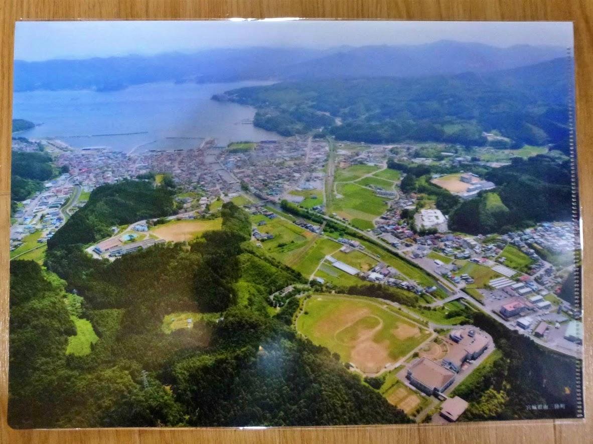 志津川地区の航空写真のクリアファイル