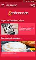 Screenshot of Lentrecote