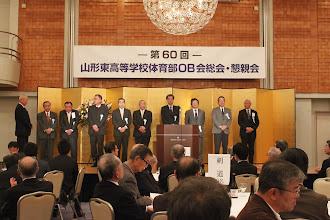 Photo: 功労賞受賞者の方々です。 陸上部では加藤好通先輩(ご欠席)と丹利彦先輩(写真右からお二人目)が受賞されました。