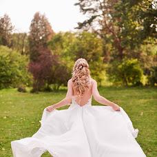 Wedding photographer Ekaterina Klimova (mirosha). Photo of 04.10.2017
