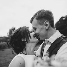 Wedding photographer Vyacheslav Kolmakov (Slawig). Photo of 14.11.2017