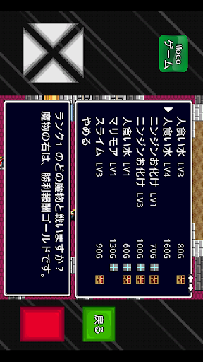 u5263u95d8u58ebu4f1du8aac apktram screenshots 2