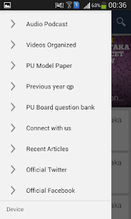 Bicpuc ii puc app apps on google play screenshot image malvernweather Gallery