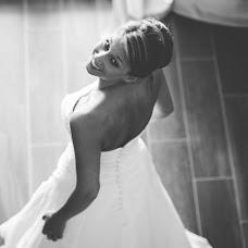 Wedding photographer Raul Sp (raulsp). Photo of 17.04.2018
