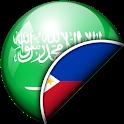 Arabic-Filipino Translator icon